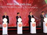 越南动工兴建首座国际教育城