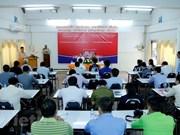 越南协助老挝提高信息可视化技能