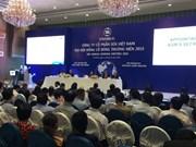 越南乳业股份公司力争实现2018年营业额达55.5万亿越盾的目标