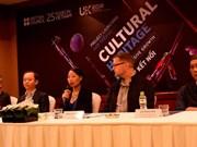 """""""未来的遗产""""项目保护越南音乐和电影遗产"""