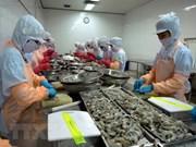 第一季度坚江省商品出口额猛增
