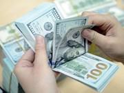4月3日越盾兑美元中心汇率下降6越盾