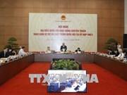 越南国会专责代表讨论《特别经济-行政单位法》草案