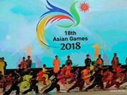 印度尼西亚举行第18届亚洲运动会新闻发布会