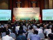 越南与瑞士加强绿色增长领域的合作