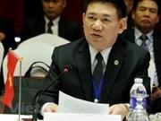 最高审计机关亚洲组织第14届大会:越南国家审计署提高能力和地位的平台