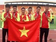 2018年东南亚青少年田径锦标赛:越南田径队位居第二