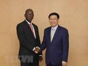 世界银行为越南社会保险改革献计献策