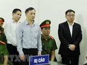 六名被告因试图煽动颠覆人民政府而获刑 量刑体现了法律的宽容