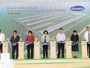 越南乳业股份公司将在清化省新建四个高科技奶牛农场
