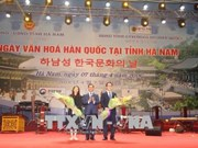 韩国文化日文艺晚会在河南省举行