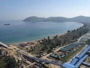 越南出资近21万亿越盾投入经济区和工业区基础设施建设