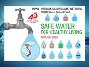 增强水资源保护意识 改善生活与生态环境