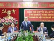 政府总理阮春福:充分发挥海阳省的优势
