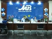 穆迪将越南四家银行的评级展望从稳定调升为正面