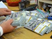4月9日越盾兑美元中心汇率下降2越盾