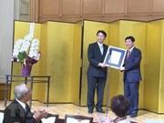 越南驻日本爱知县名誉领事与越日关系发展息息相关