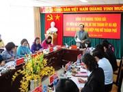 河内市委书记黄忠海:各级妇联正更好地履职尽责
