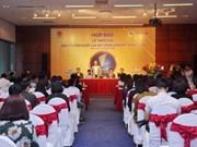 越南首次举行国家房地产奖颁奖仪式