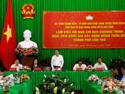 祖国阵线中央委员会主席陈青敏考察芹苴市新农村建设