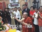 胡志明市举行柬老缅泰传统新年庆祝活动