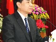 越共中央政治局对提交十二届七中全会审议的提案提出意见
