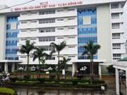 古巴医疗专家向同海越古友谊医院转让新技术