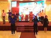 越老柬三国留学生举行交流会