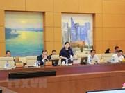 国会常委会第二十三次会议:进一步澄清获特赦条件