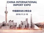 越南在2018年中国国际进口博览会将设60个标准展位