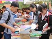 第5次越南图书日活动即将举行