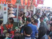 """越南参加墨西哥""""异国朋友文化特色""""博览会"""