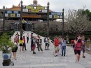 """""""2018年越南在线旅游行业发展趋势""""论坛在胡志明市举行"""