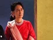 缅甸国家顾问兼外交部长昂山素季即将对越南进行正式访问