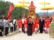 广宁省翁庙—婆庙庙会正式开庙