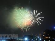 胡志明市举行多项活动庆祝南方解放日43周年