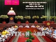 越南共产党胡志明市第十届委员会第十六次会议召开