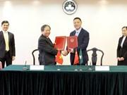 澳门特别行政区与越南签署避免双重征税协定