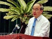 胡志明市将于今年6月应用干部人事档案管理软件