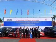 日本三菱汽车集团向岘港市交付电动汽车