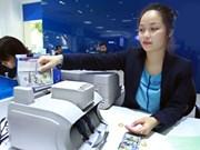 越南继续保持汇率稳定