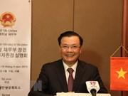 越南高度评价韩国投资商的潜力