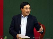越南政府副总理兼外长范平明:太原省投资环境明显改善
