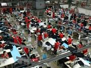 2018年越南纺织品服装出口额可达350亿美元
