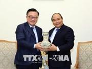 越通社简讯2018.4.20