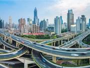 泰国与奥地利合作发展智慧城市