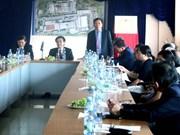 旅居欧洲越南人协会联合会鼓励年轻人积极参与涉侨活动
