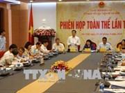 越南国会社会问题委员会召开第8次全体会议