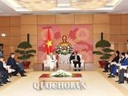 越南国会副主席杜伯巳会见乌克兰与越南友好议员小组主席