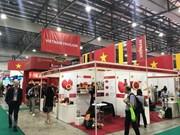 越南14家企业参加亚洲规模最大的食品酒店博览会